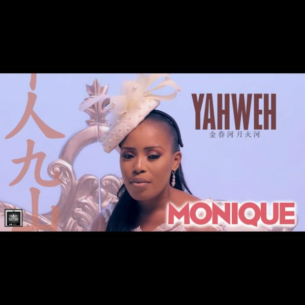 Yahweh – Monique