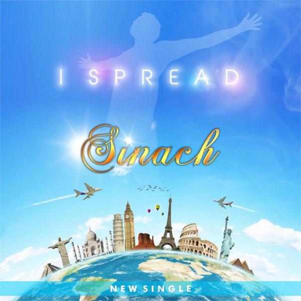I Spread – Sinach