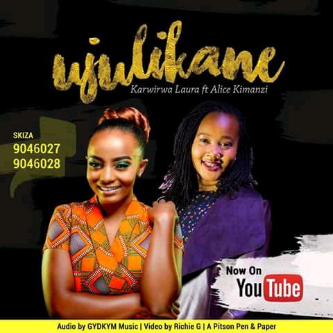 Ujulikane (For You to be Known) – Karwirwa Laura ft. Alice Kimanzi