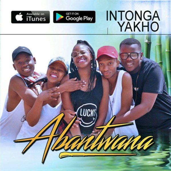 Intonga Yakho (Your Staff) – Abantwana