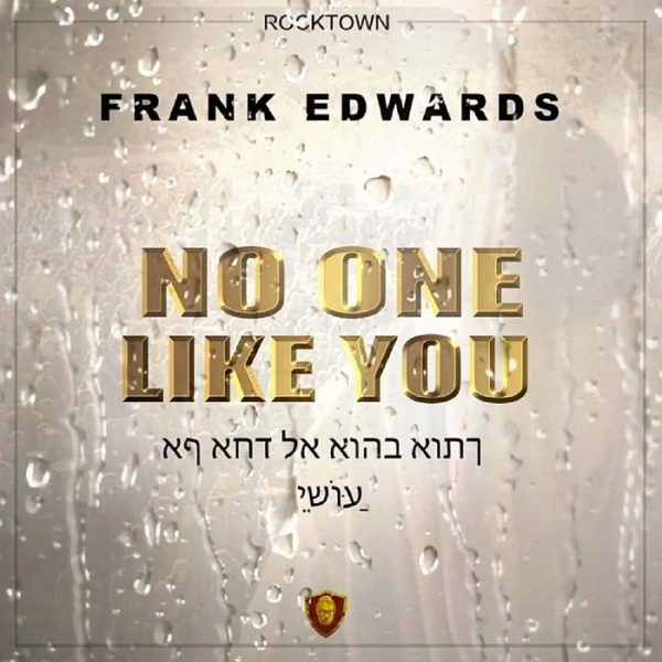 No one like You – Frank Edwards